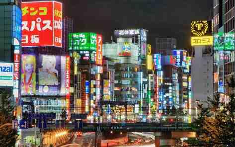 Tokyo My Dream